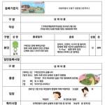 둘리뮤지엄(Dooly Museum)-서울 도봉구의 둘리 사랑