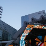 DMC Festival-상암에서 놀자