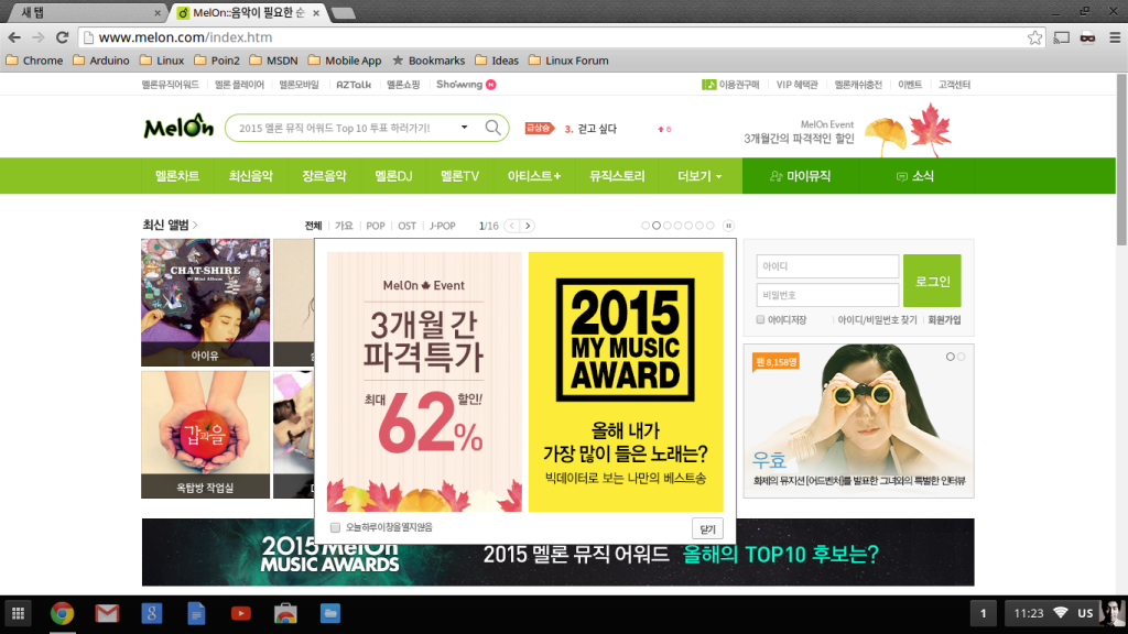 Screenshot 2015-10-23 at 11.23.53 AM