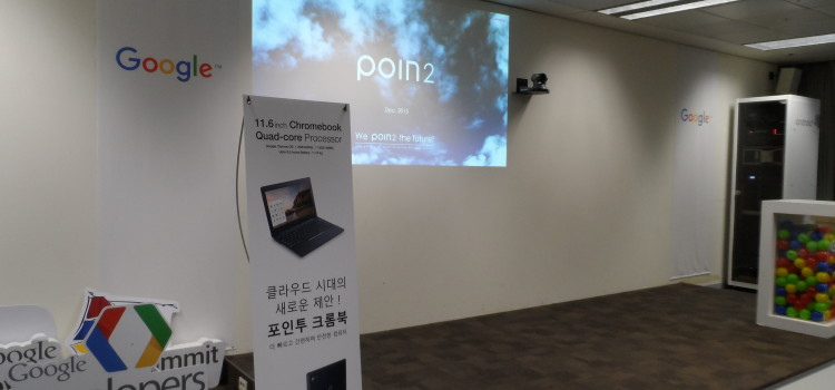 Poin2 Chromebook 11 Blogger Event @ Google Korea