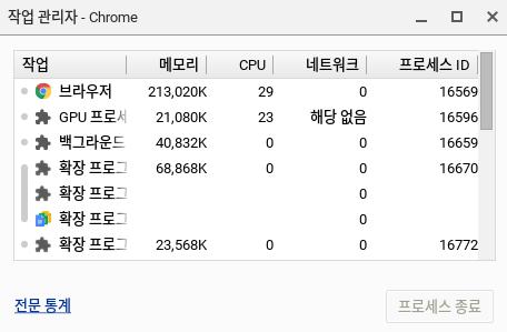 Screenshot 2016-01-04 at 5.49.10 PM