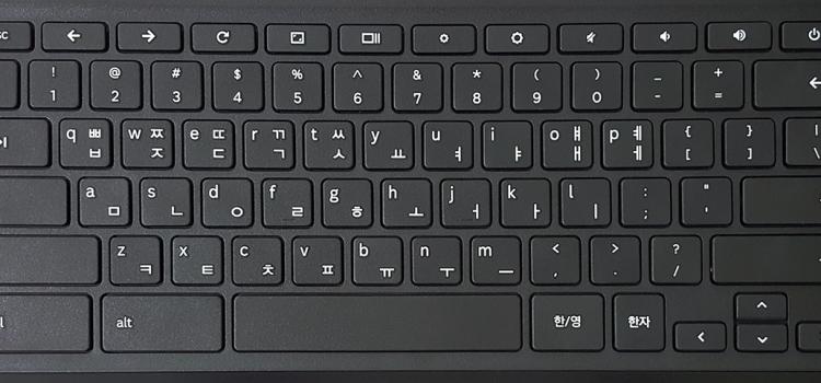 포인투 크롬북 11 한글 키보드