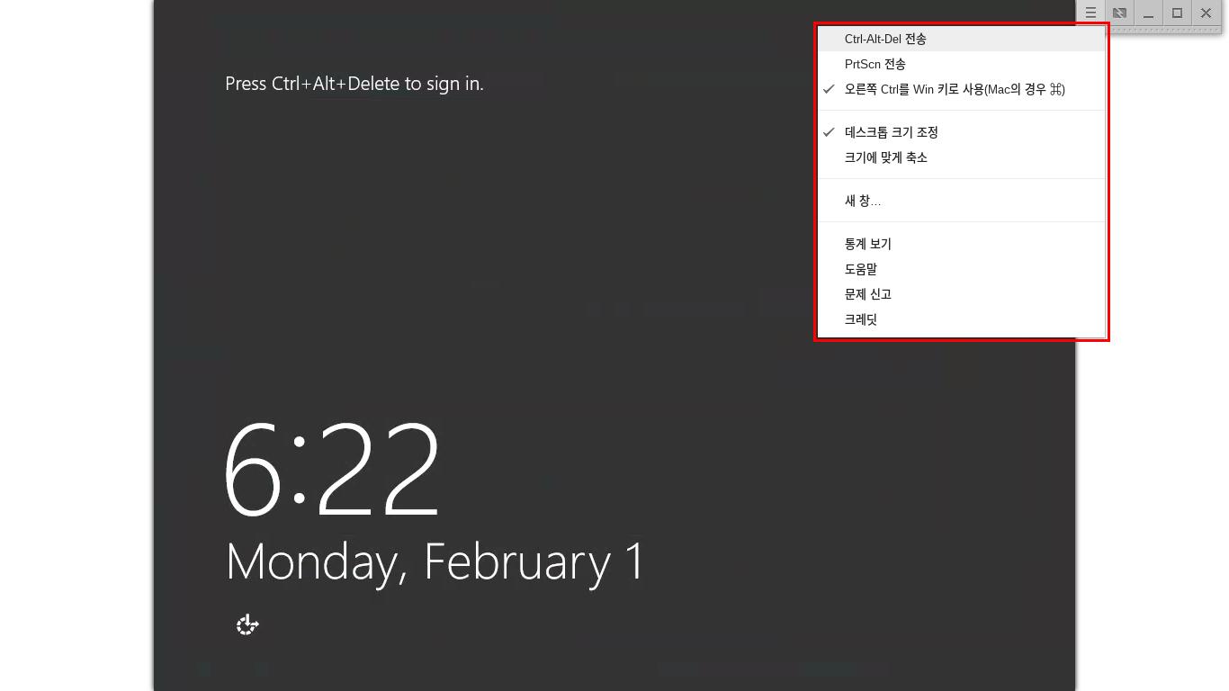 Screenshot 2016-02-01 at 3.22.27 PM