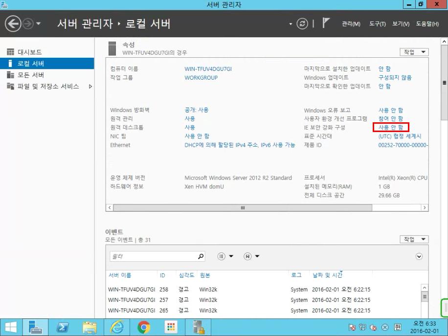 Screenshot 2016-02-01 at 3.33.20 PM
