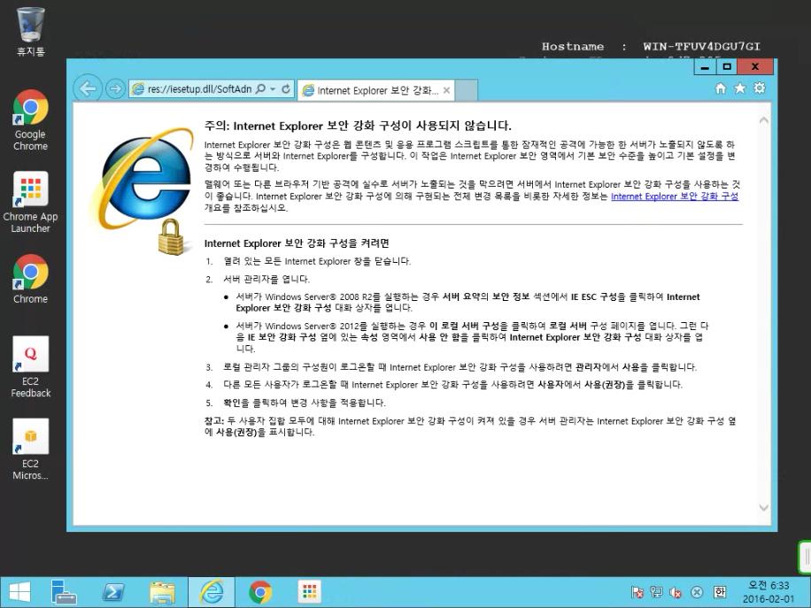 Screenshot 2016-02-01 at 3.33.36 PM
