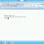 크롬북에서 AWS를 활용해 윈도우 사용하기 (2/2 – 사용 편) (Updated)