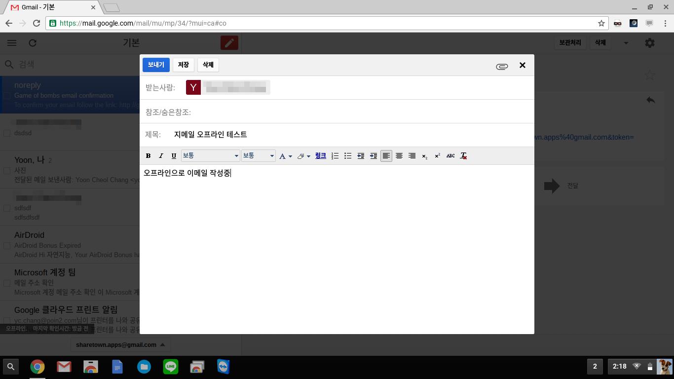 Screenshot 2016-04-27 at 2.18.45 PM