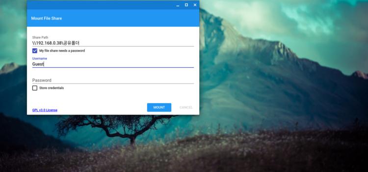 크롬북에서 PC의 공유 폴더를 접속하는 방법 – Network File Share