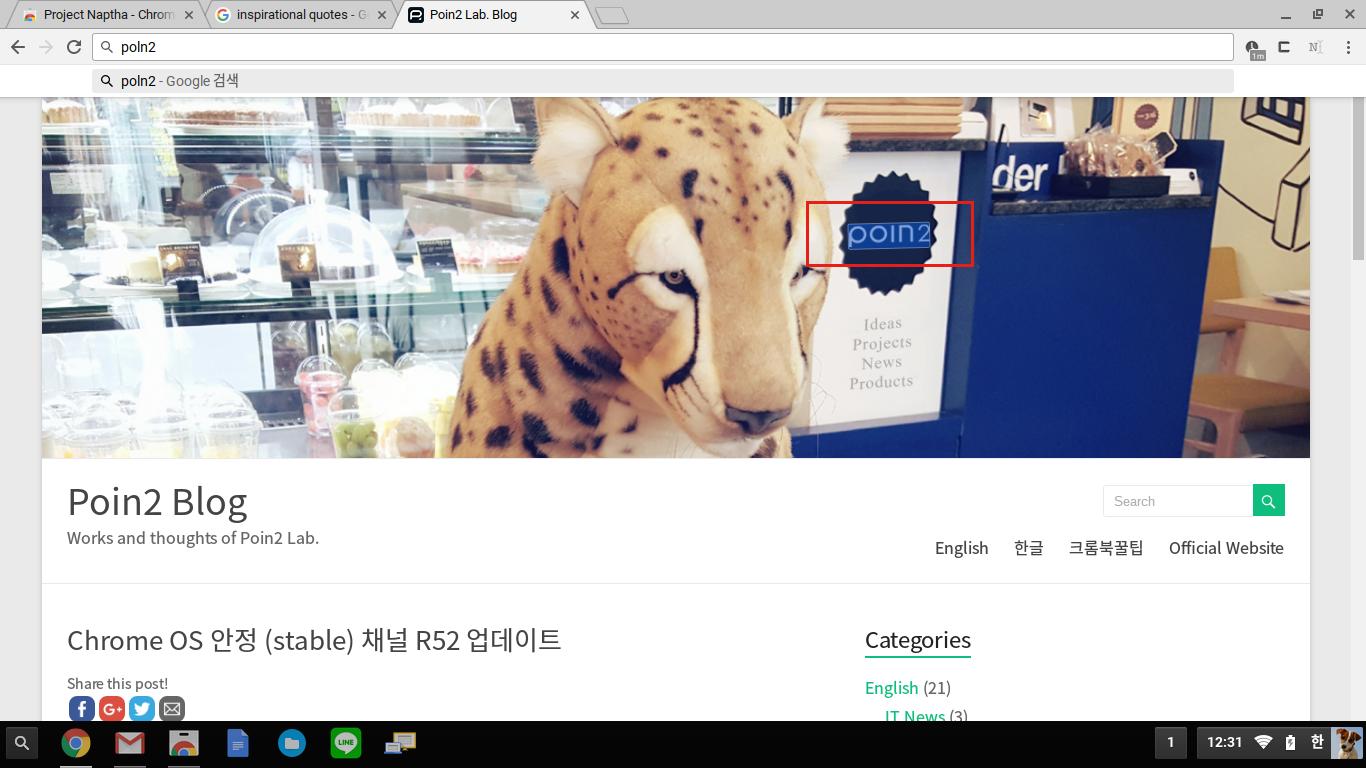 Screenshot 2016-08-03 at 12.31.31 PM