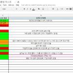 Poin2 크롬북 안드로이드 앱 호환성 리스트